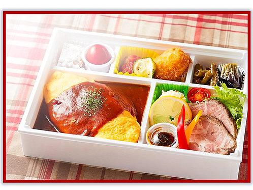 オムハヤシ&ローストポークお弁当