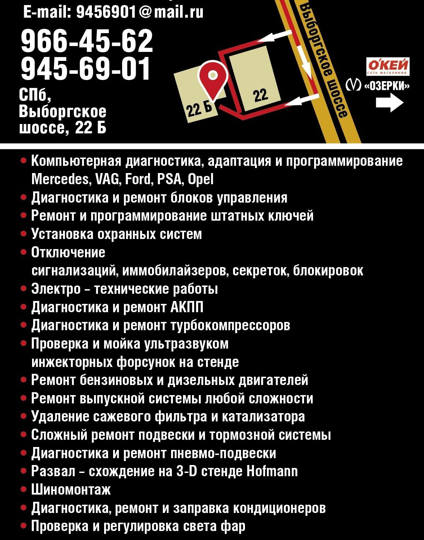 62031_2ГК_Квадрум_ООО-01