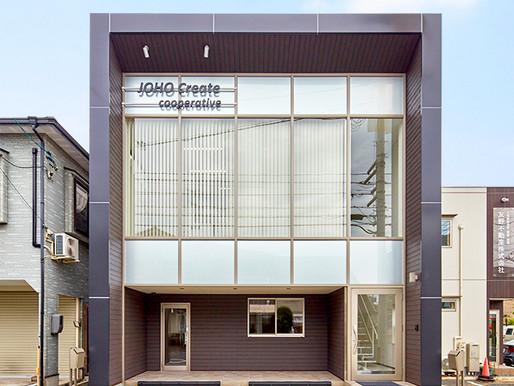 ガラス張りがオシャレな3階建て事務所が完成しました。