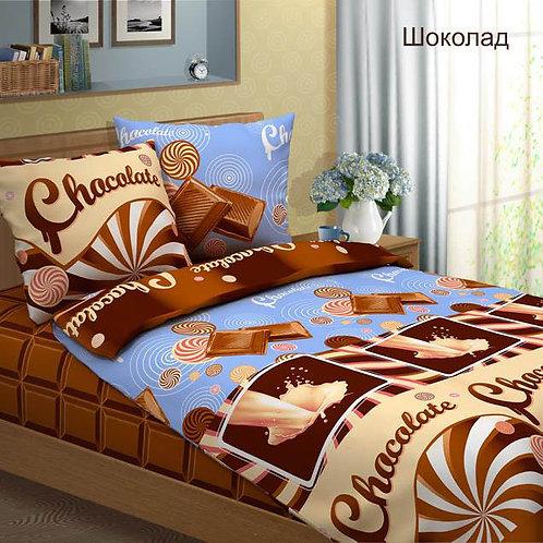 КПБ Шоколад