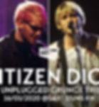 citizen%20dick_edited.jpg
