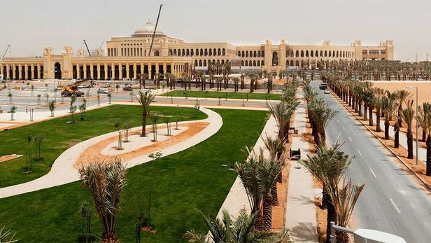 Princess Noura University