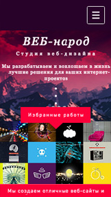 Дизайн website templates – Студия веб-дизайна