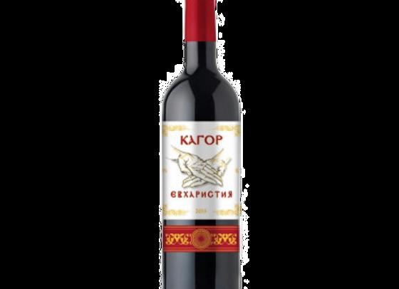 Вино Евхаристия