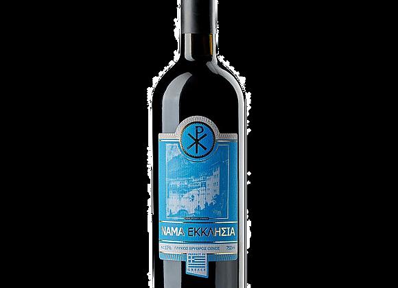 Вино НАМА