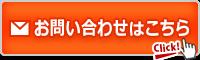 button_200-60_maru_02_go_orange.png
