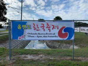 Korean Festival_9.jpeg