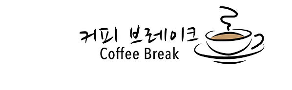 Banner-Coffee-Break.jpg