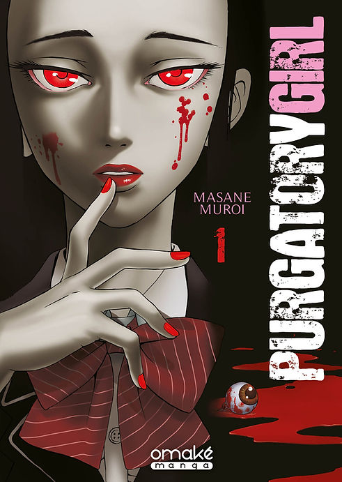 Purgatory Girl_Jaquette_C1.jpg