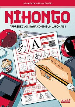 NIHONGO_Kana_C1.jpg