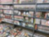 thumbnail_IMG_1145.jpg