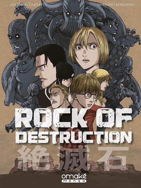 RockC1.jpg