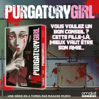 PurgatoryGirl1_SNS2.jpg