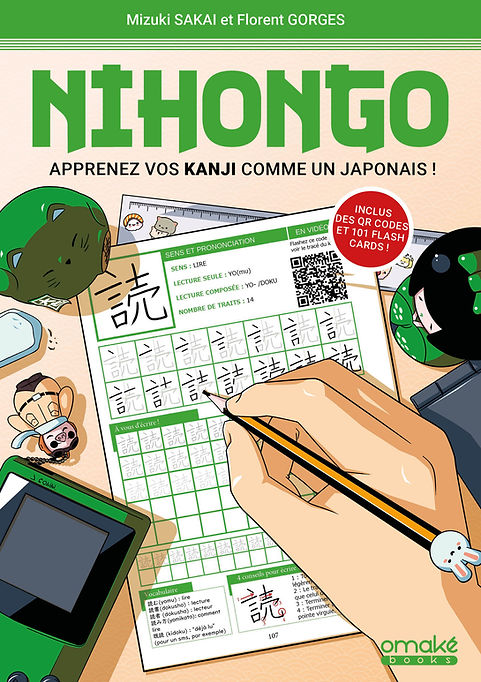 NIHONGO_Cover_Kanji3.jpg