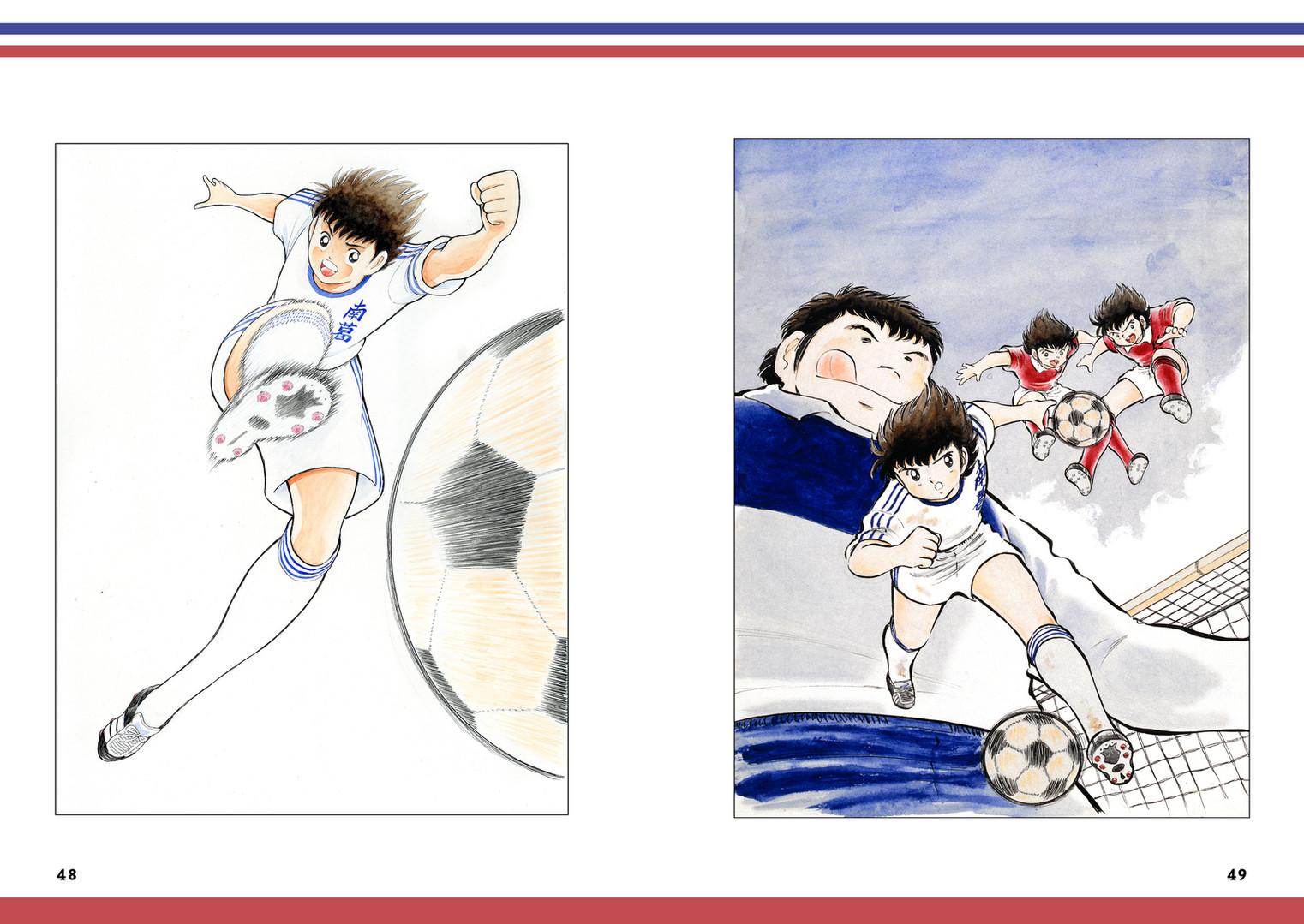 CaptainTsubasa_Book_VF24.jpg