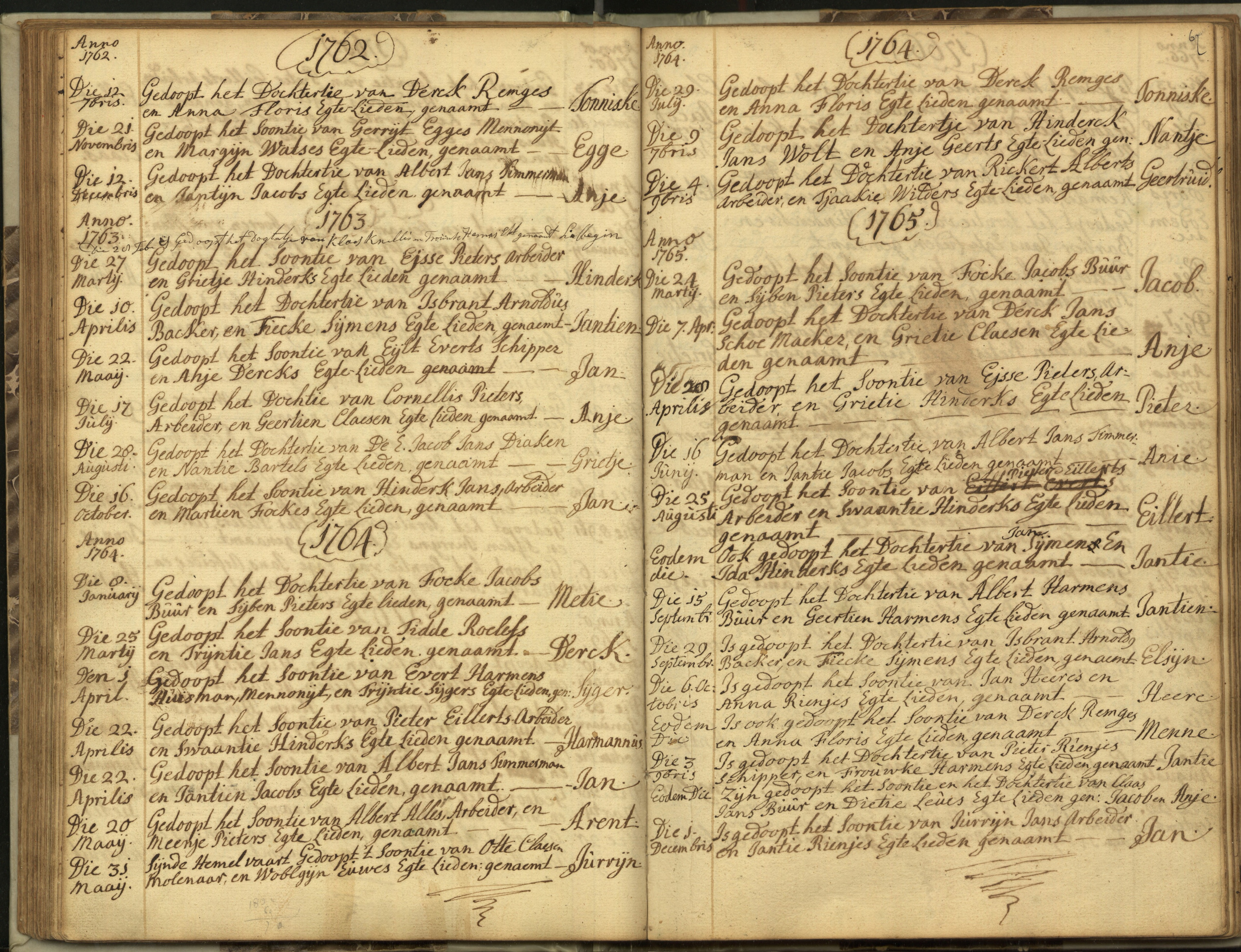 1014 Doop akte Tonniske Dercks 1764