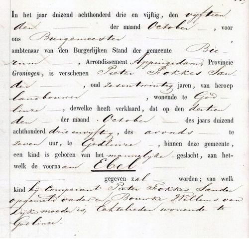 1013 Doop akte Ebel sander 18-10-1853