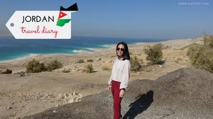 Dead Sea, Jordan Rift Valley