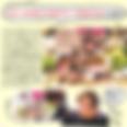 アロマセラピーカンパニー、THE AROMATHERAPY COMPANY、オーガニックコスメ、コスメキッチン、Cosme Kitchen、D☆DATE荒木、
