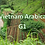 Thumbnail: Raw Green Vietnam Arabica G1