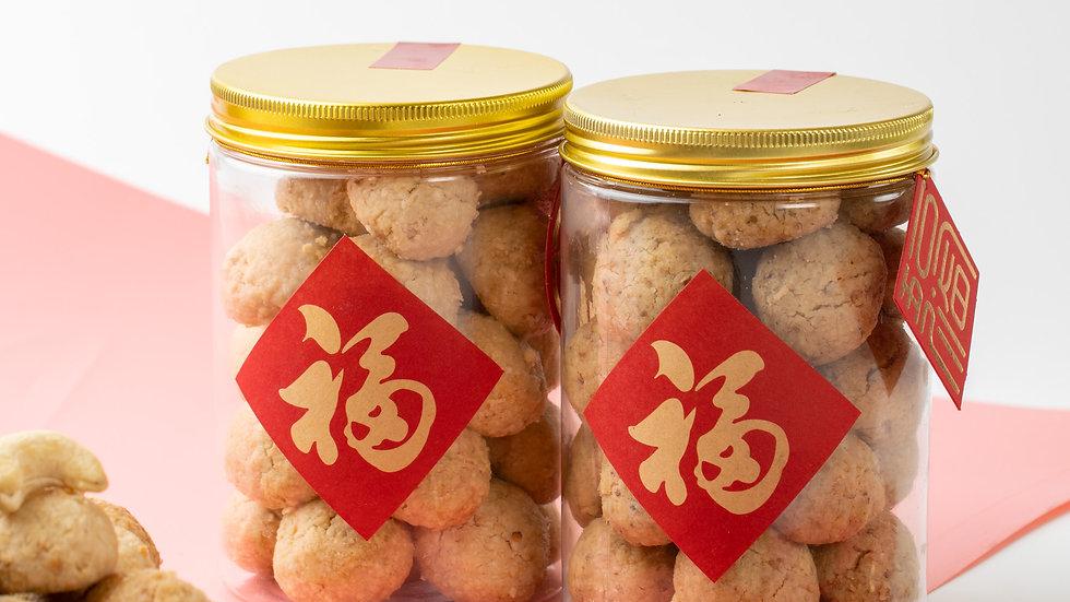 Walnut & Cashew Cookies (vegan)