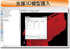 flow3d_cast01.jpg