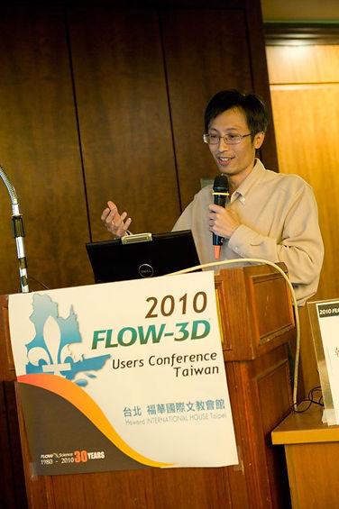 陽科技大學 陳維隆教授