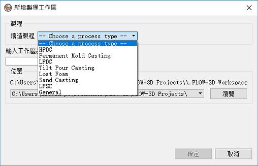 FLOW-3D_Cast_V5-02-1.png