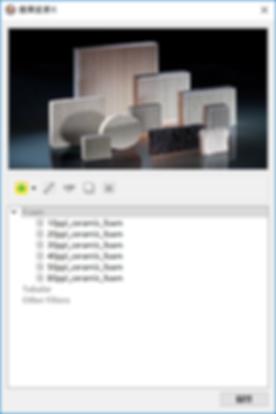 FLOW-3D_Cast_V5-08-2.png