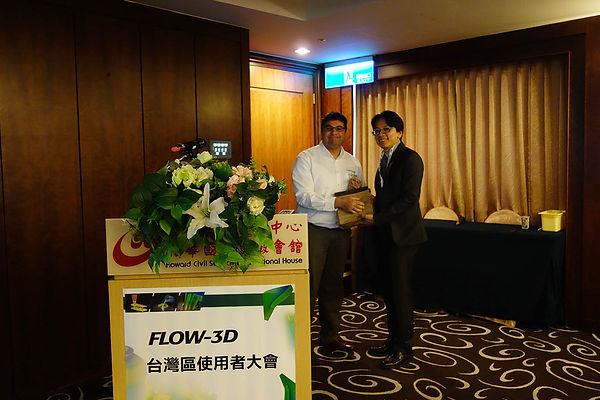 FLOW-3D日本分公司 總裁丸灣先鋒