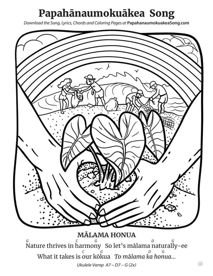 Papahānaumokuākea Song Coloring Book (page 12)