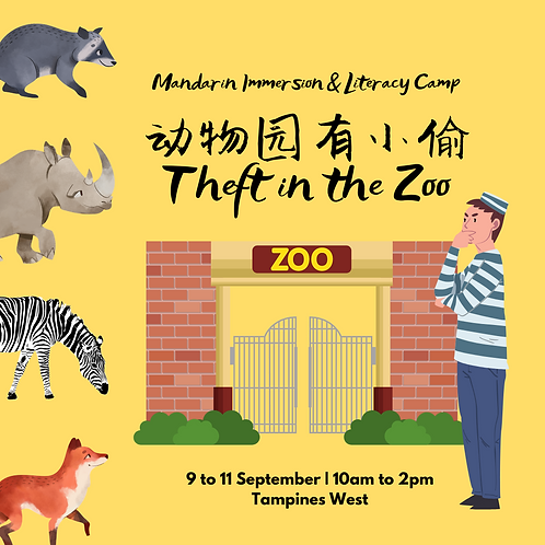 Sept Camp 2020 (Tampines) - Theft in the Zoo 动物园有小偷
