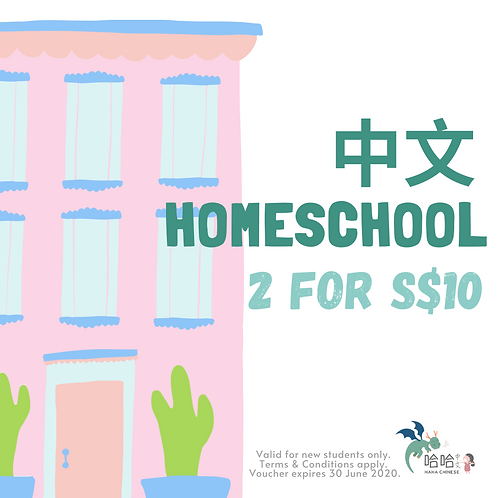 Homeschool 2 for S$10 Voucher
