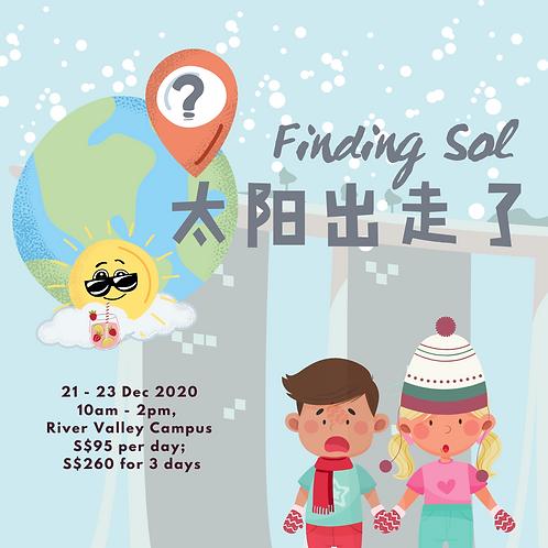 Winter Camp 2020 - Finding Sol 太阳出走了(3 Days)