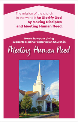 MPC Mission Brochure