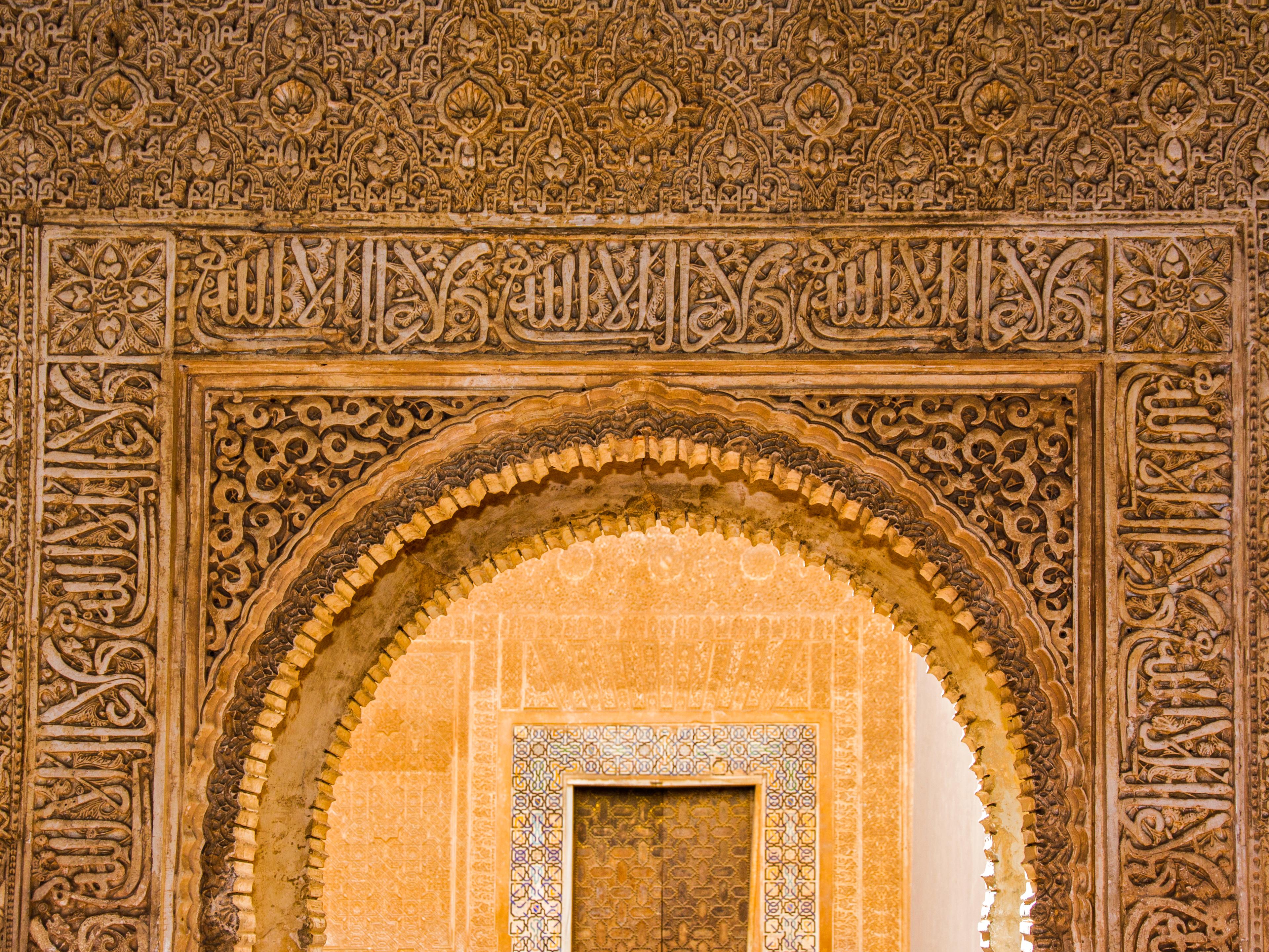 © Gilles Nicoud-Alhambra-IMG_8704