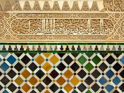 © Gilles Nicoud-Alhambra-IMG_8737