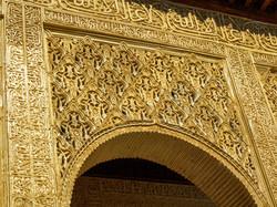 © Gilles Nicoud-Alhambra-IMG_8634