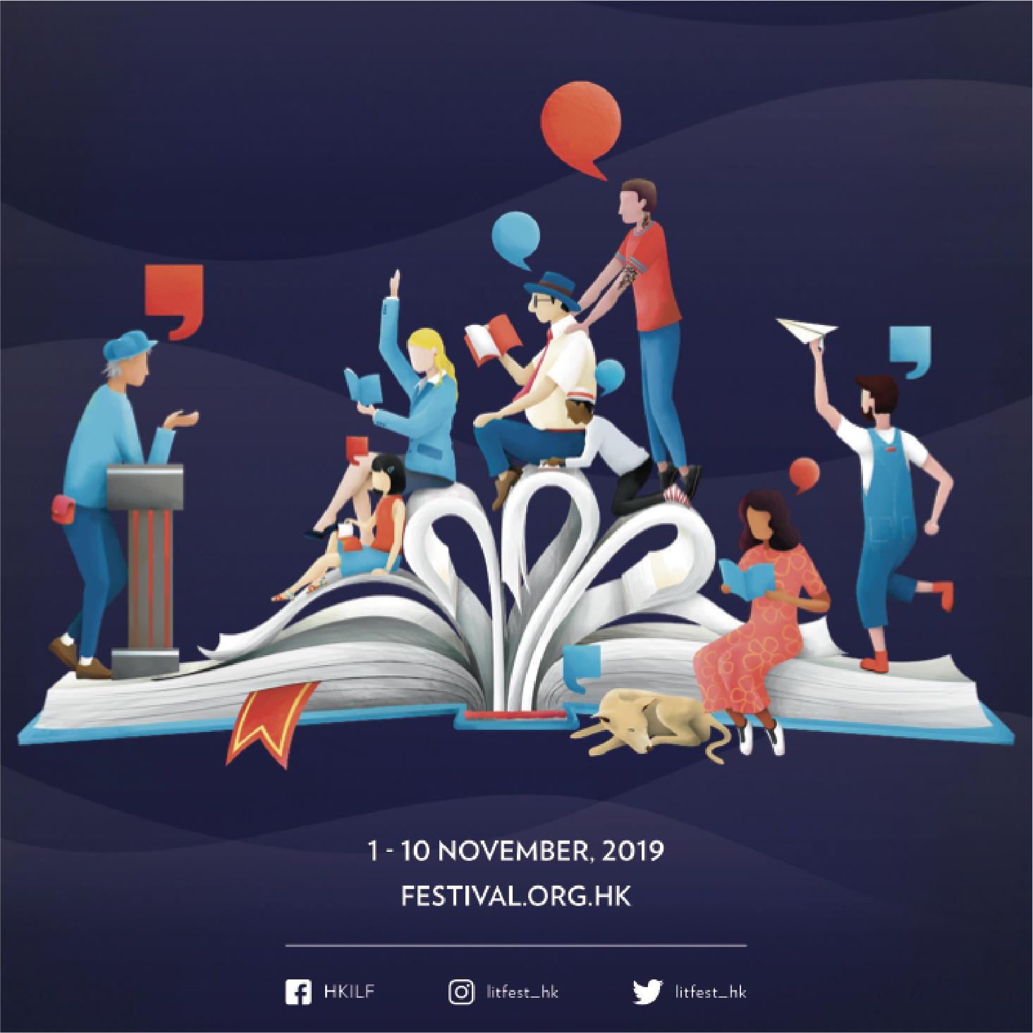 the hong kong international literary festival