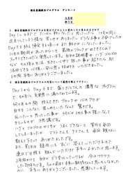 ANさま潜P感想_edited.jpg