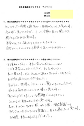 MIさま潜P感想_edited.png