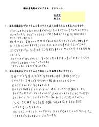 STさま潜P感想_edited.jpg
