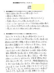 SSさま潜P感想_edited.jpg