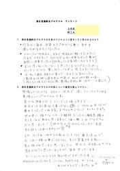 KMさま潜P感想2017.0919.jpg