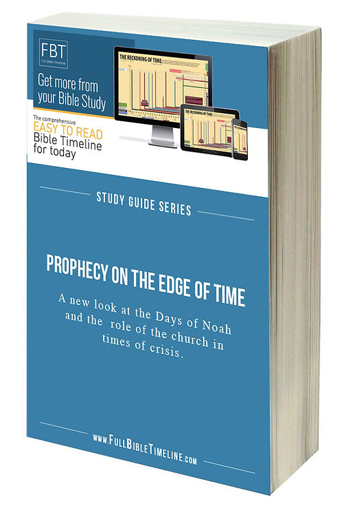 E-Book. Prophecy on the Edge of Time
