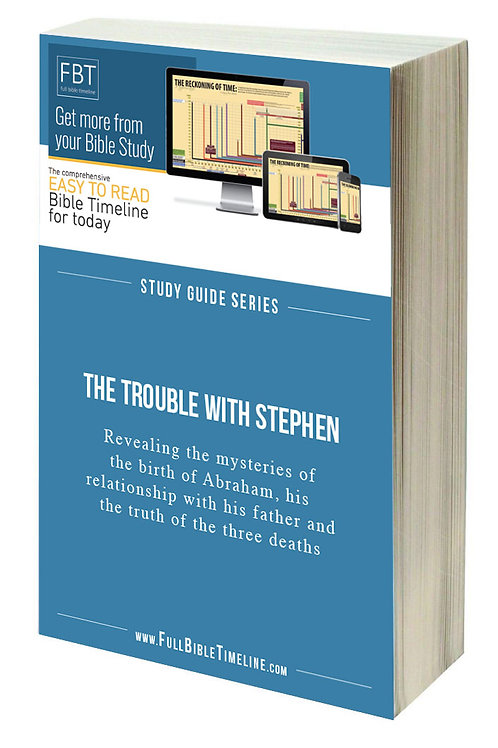 E-Book. The Trouble with Stephen