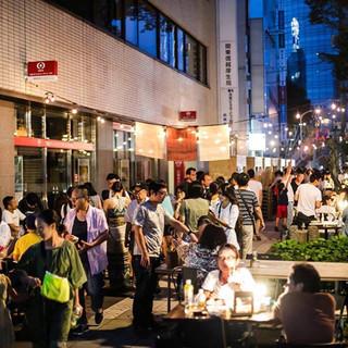 Maebashi Bar Street