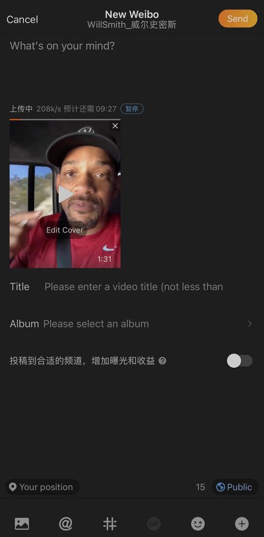 Weibo Posting.jpg