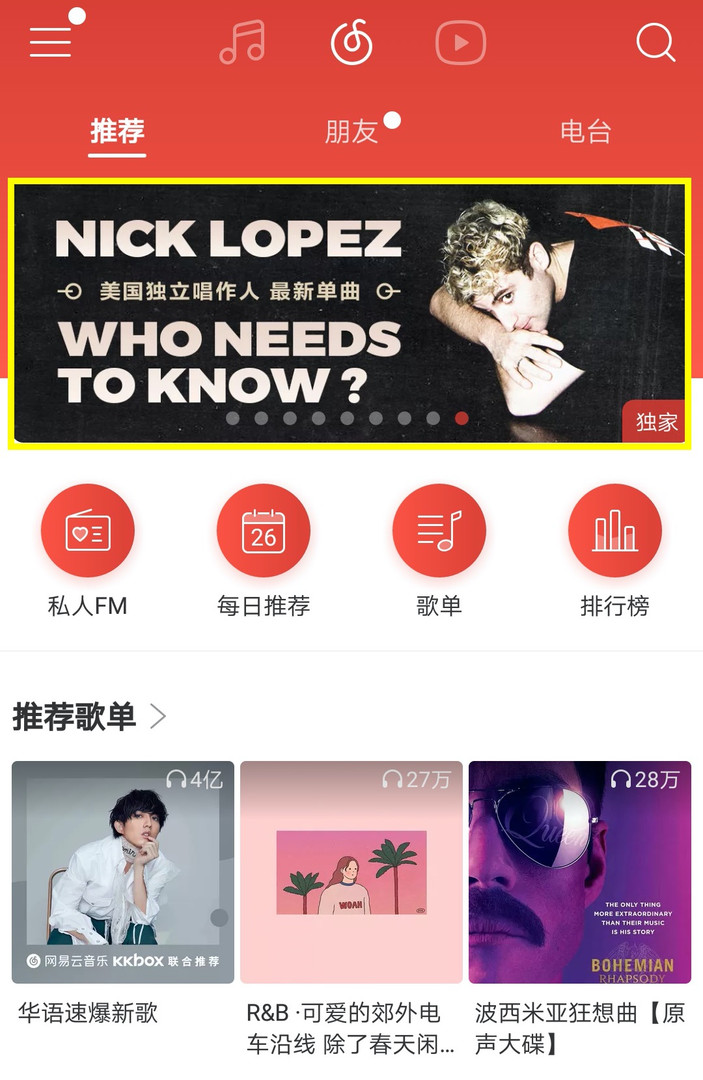 2019-3-26 - Nick Lopez - Who Needs to Kn