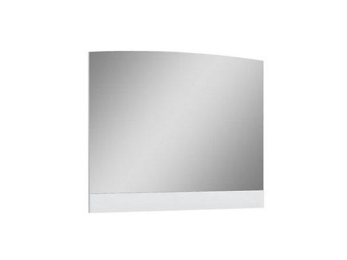 Belagio GU White Modern Mirror